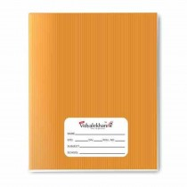 Vidyalekhan Brown Note Book 76 Pages (Pack of 12)
