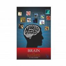 Vishwakarma Publication Brain The Mastermind By Gandhi