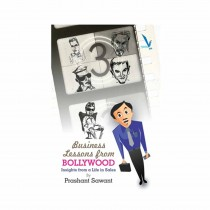 Vishwakarma Publication Business Lessons From Bollywood By Sawant
