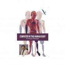 Vishwakarma Publication Computer In The Human Body By Shikarpur
