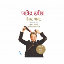 Vishwakarma Publication Hair Yoga By Jawed Habib & Godse