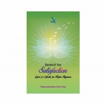 Vishwakarma Publication Search for Satisfaction Quest of youth for Higher Happiness By Das