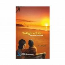Vishwakarma Publication Twilight of Life Helpful hints for ageing Gracefully By Gandhi